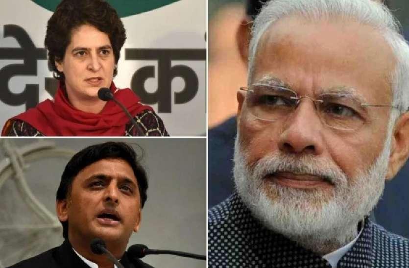 औरैया हादसे पर पीएम मोदी ने जताया दुख, अखिलेश-प्रियंका ने योगी सरकार को घेरा