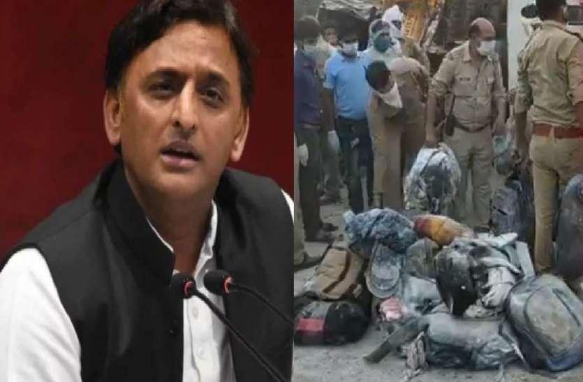 औरैया हादसा : मृतकों के परिजनों को एक-एक लाख रुपए की मदद देगी समाजवादी पार्टी, अखिलेश बोले- 10 लाख दे सरकार
