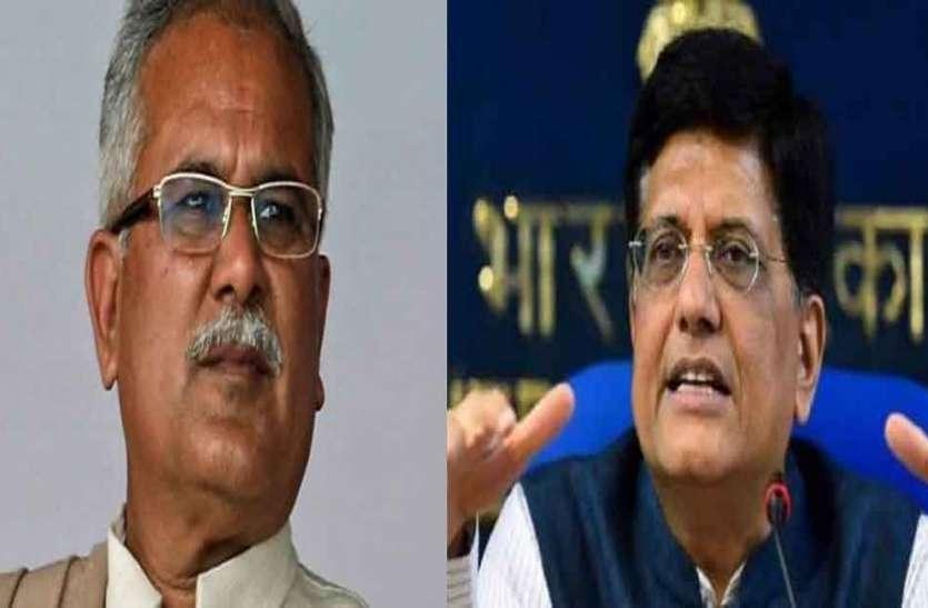 रेल मंत्री पीयूष गोयल के बयान को सीएम भूपेश ने बताया आधारहीन, सोशल मिडिया में भिड़ंत