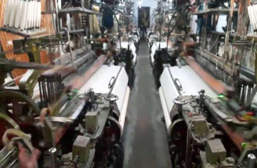 maharashtra: मजदूर से मजबूर पावरलूम नगरी