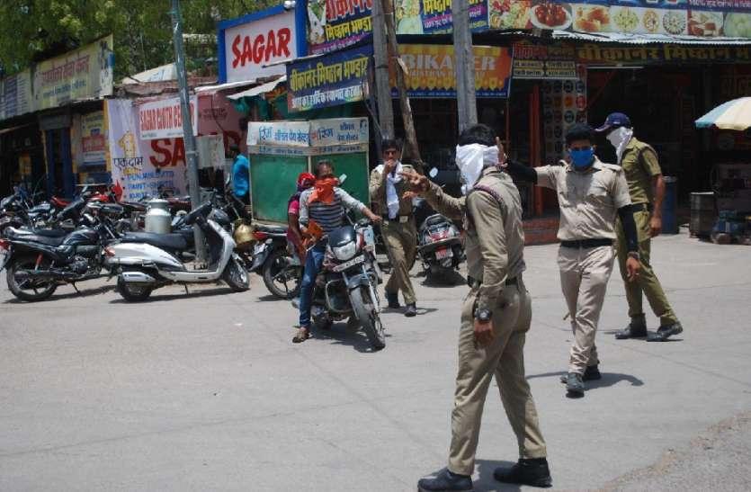 पाबंदियों के बीच बूंदी सुरक्षित, जिले में अब तक संक्रमण का कोई मामला नहीं