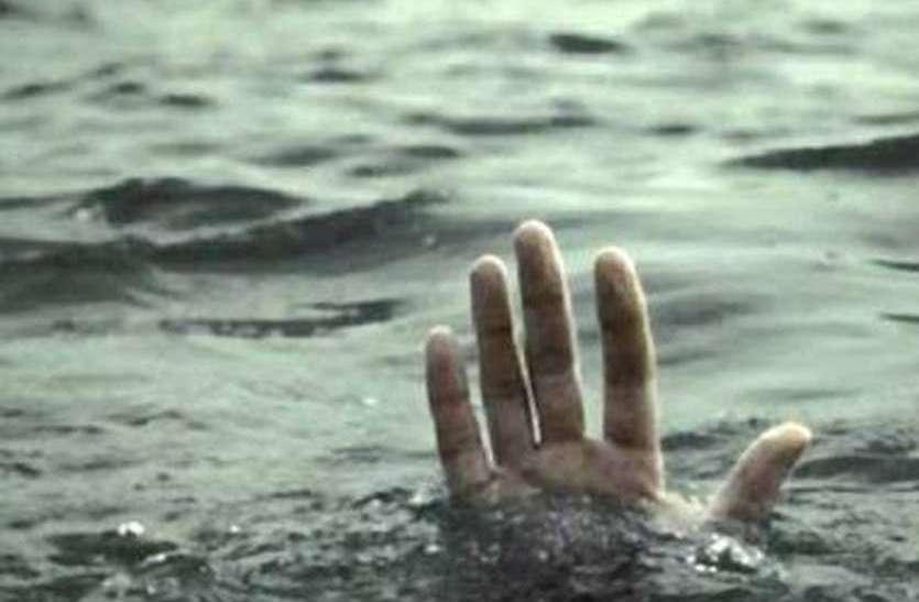अलियार नदी में डूबने से मां व दो बेटियों की मौत