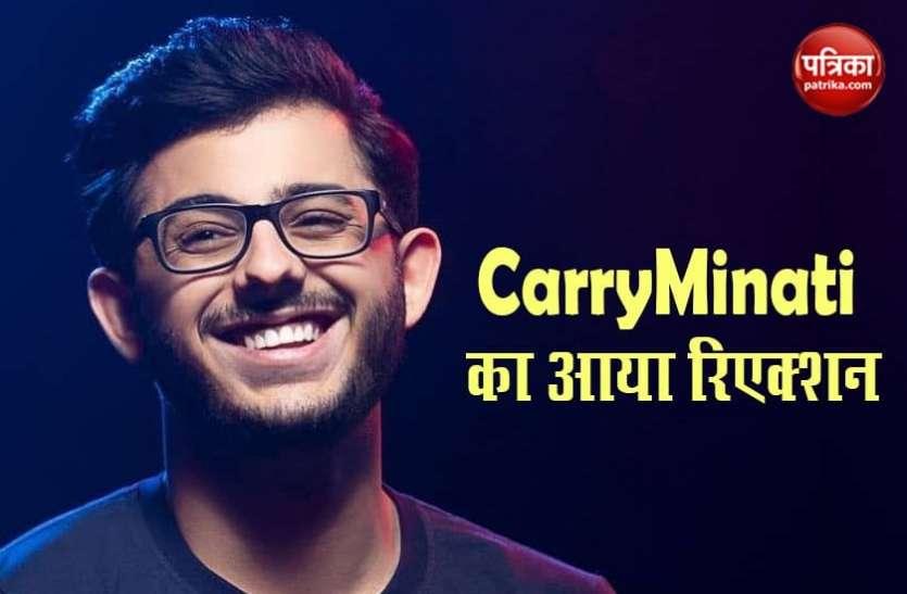 YouTube ने डिलीट किया वीडियो तो निराश CarryMinati ने कही अपनी दिल की बात