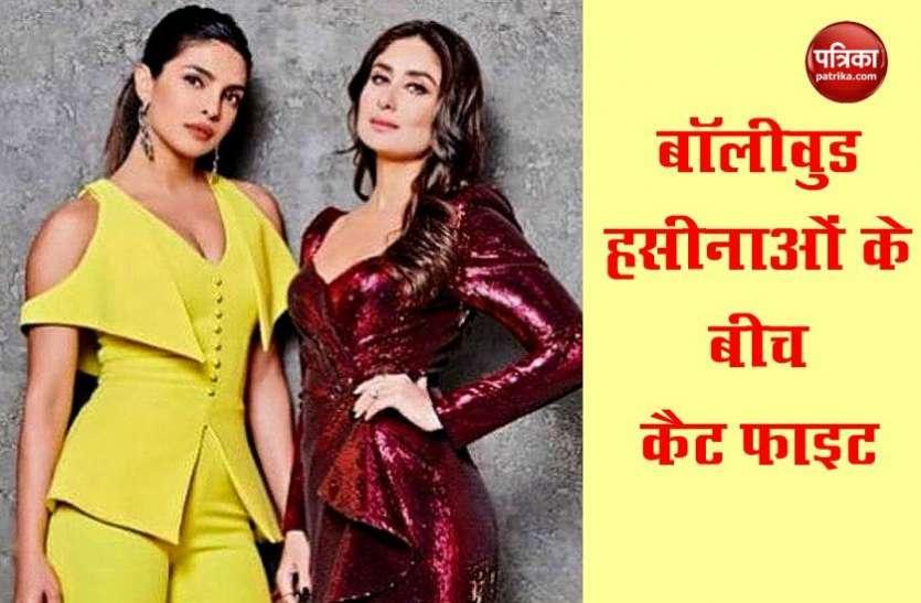 Kreena Kapoor ने Priyanaka Chopra से अमेरिकन एक्सेंट को लेकर किया सवाल, बदले में मिला करारा जवाब