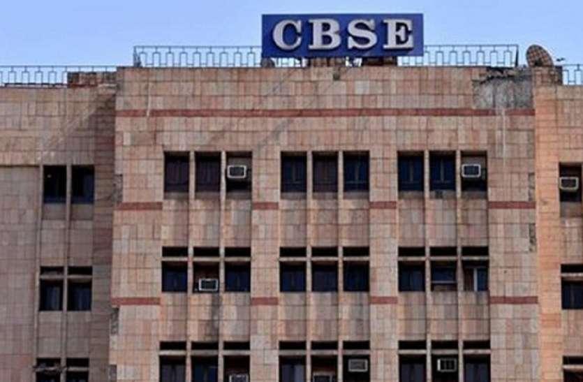CBSE Board Class 10, 12 Exam Date 2020 : छात्र कर रहे थे सीबीएसई 10वीं, 12वीं बोर्ड परीक्षा की डेटशीट का इंतजार, अचानक मंत्रीजी ने यह क्या कह दिया