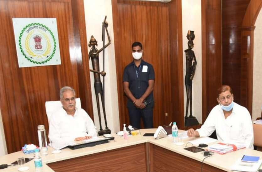 मुख्यमंत्री ने की वन विभाग की समीक्षा बैैठक, कहा-वनों को आदिवासियों की आय और रोजगार का साधन बनाने की रणनीति पर काम करें