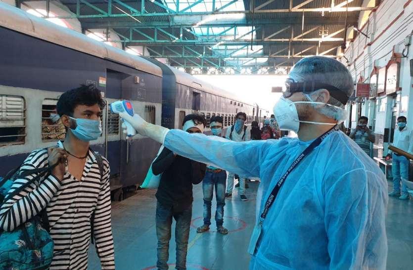रेड जोन जाेधपुर से सैकड़ों लोगों को लेकर सहारनपुर पहुंची स्पेशल ट्रेन, स्क्रीनिंग में जुटा प्रशासन