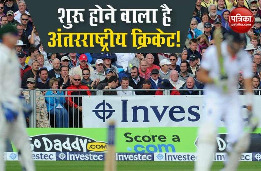Coronavirus के खतरों के बीच जल्द शुरू होगा क्रिकेट, इंग्लैंड दौरे पर जाएगी पाकिस्तान की टीम
