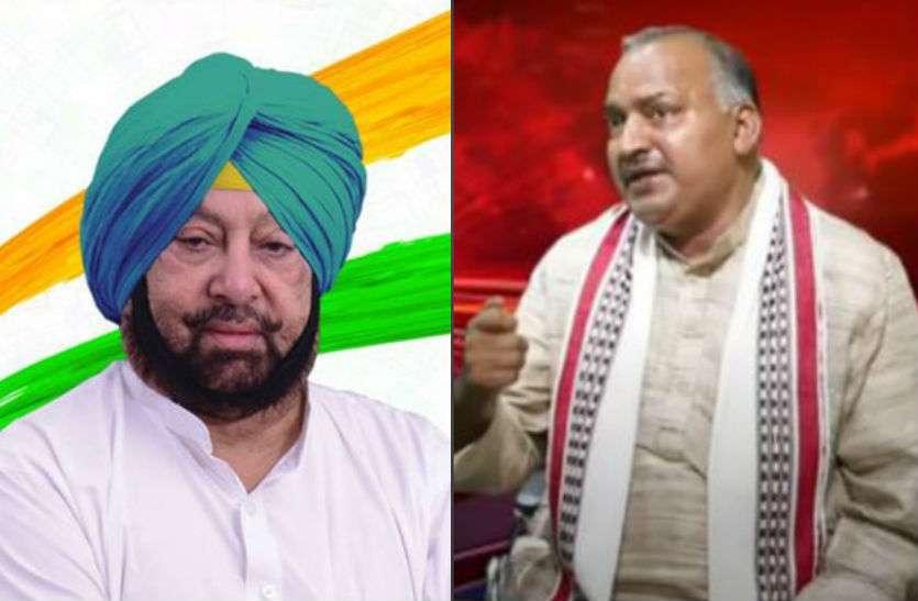 BJP संगठन महामंत्री का प्रहार- कैप्टन अमरिन्दर सिंह सबसे बड़े जुमलेबाज, परिणाम भुगतना होगा