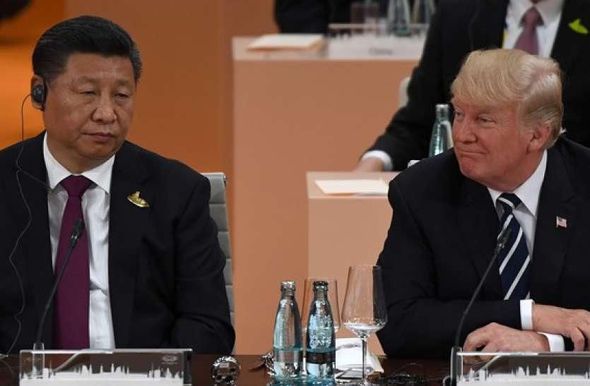 Donald Trump ने चीन के राष्ट्रपति शी जिनपिंग पर जताई नाराजगी, कहा- वे उनसे बात नहीं करना चाहते