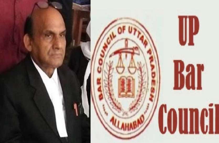 यूपी बार काउंसिल के अध्यक्ष हरिशंकर सिंह पर गंभीर आरोपो के चलते , कार्य करने पर लगी रोक