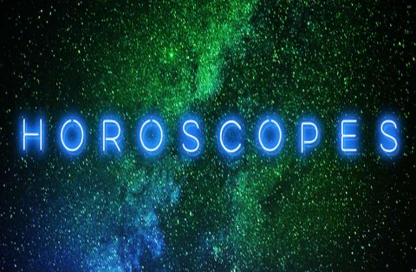 Daily Horoscope 2020 : मीन,कुंभ,धनु सूर्य देवता की हैं इन राशि पर नजर जाने कैसा रहेगा दिन