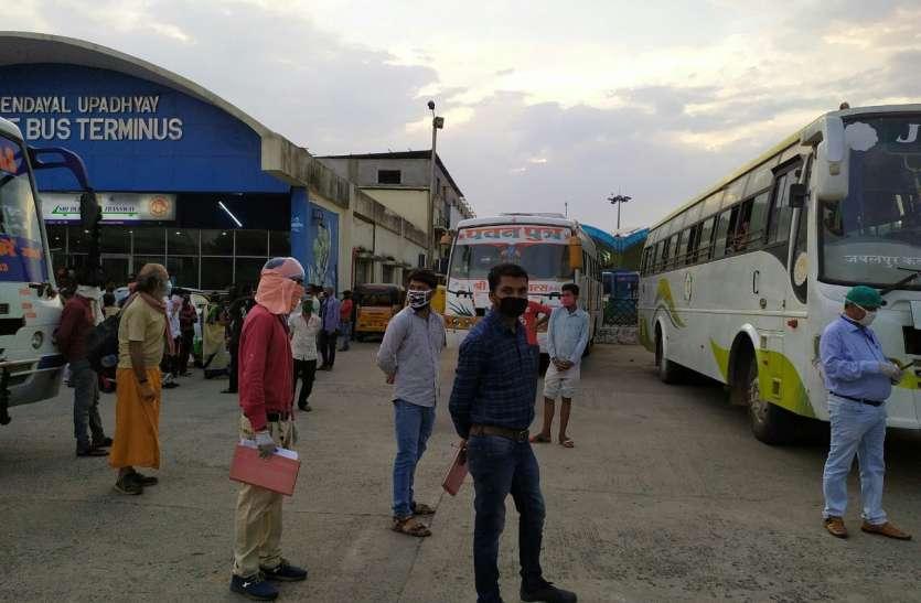 अब जबलपुर से भी सफर का श्रीगणेश...12 शहरों के लिए दौड़ीं बसें