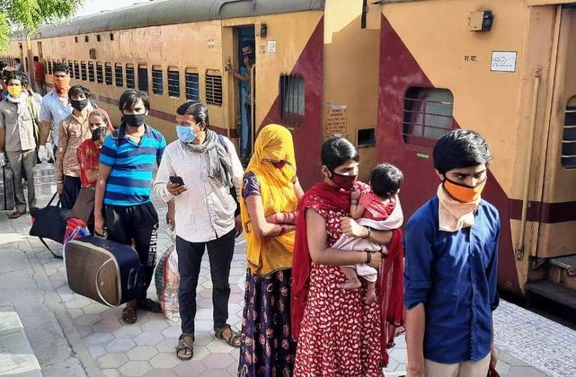 दक्षिण भारत के मैंगलोर से स्पेशल ट्रेन में राजस्थान पहुंचे प्रवासी श्रमिक, चेहरे पर नजर आई खुशी