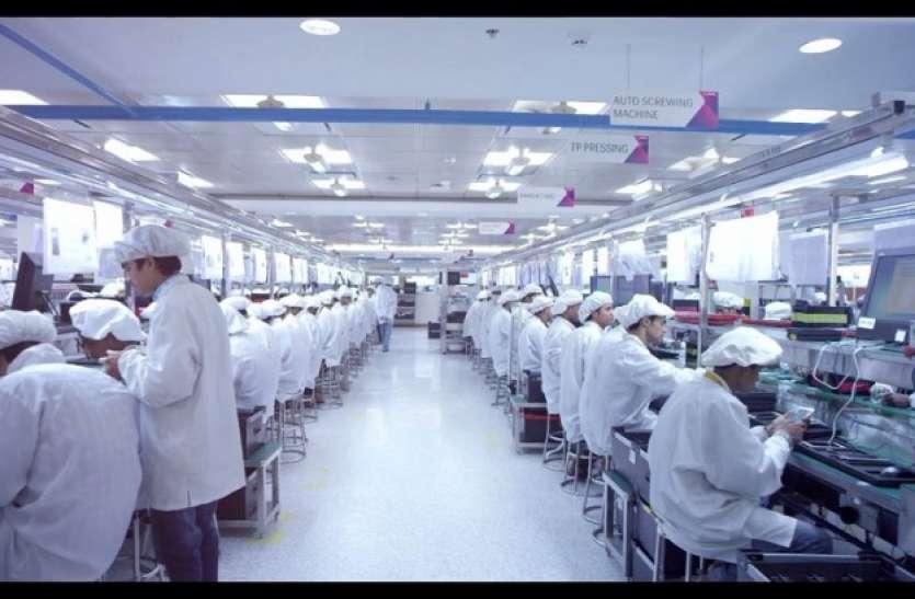 चीन को छोड़ भारत में 800 करोड़ का निवेश करेगी LAVA, होगी नौकरियों की बरसात