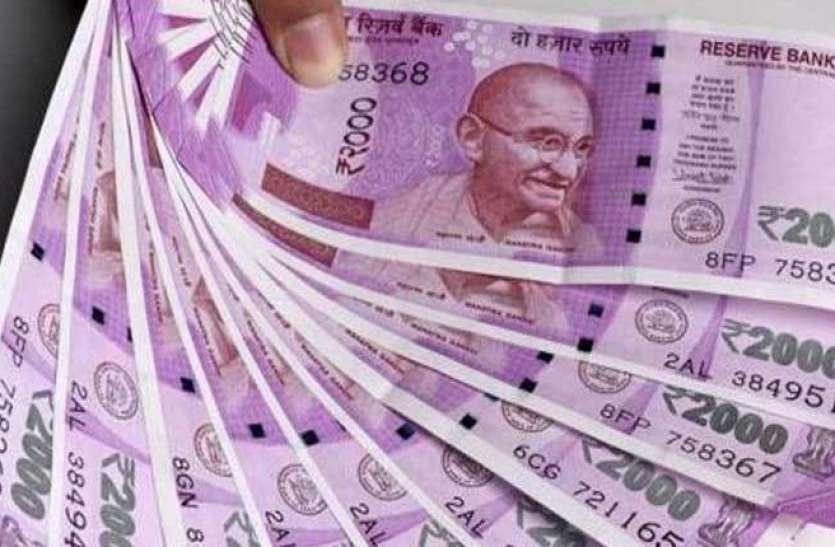 Bijnor: मंत्री के नाम पर तहसीलदार से ले लिए 1 लाख 15 हजार रुपये, अब ढूंढ रही पुलिस