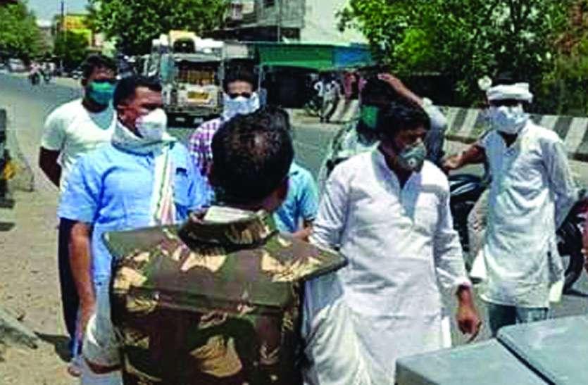 मुख्यमंत्री का पुतला दहन करने पर कांग्रेस कार्यकर्ताओं को किया गिरफ्तार
