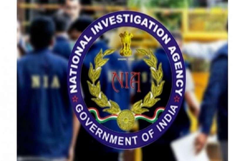 NIA नौसेना जासूसी मामले में मुंबई से मुख्य साजिशकर्ता गिरफ्तार