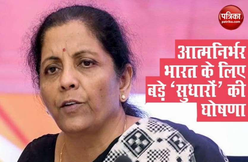 Coal उत्पादन से लेकर Defence तक स्वदेशी का जोर, देखने को मिलेगा Modi सरकार का Corporate अवतार