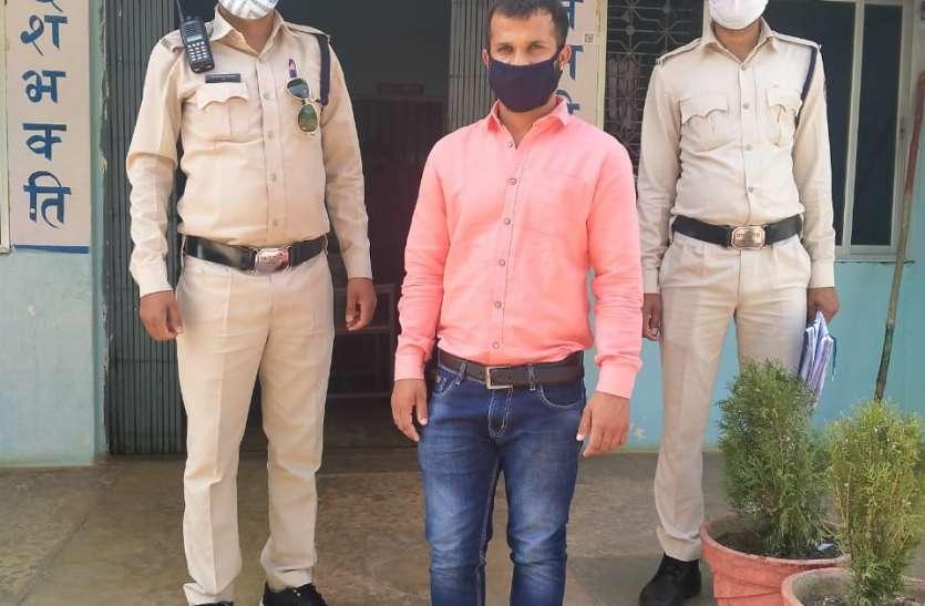 आखिरकार पुलिस को दर्ज करना पड़ा कांग्रेस नेता के पुत्र के खिलाफ भी प्रकरण दर्ज