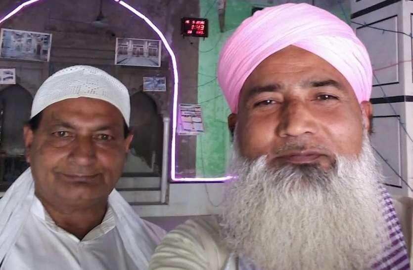 सादगी से त्यौहार मनाते हुए ये काम जरूर करें, पेश इमाम ने की भावात्मक अपील