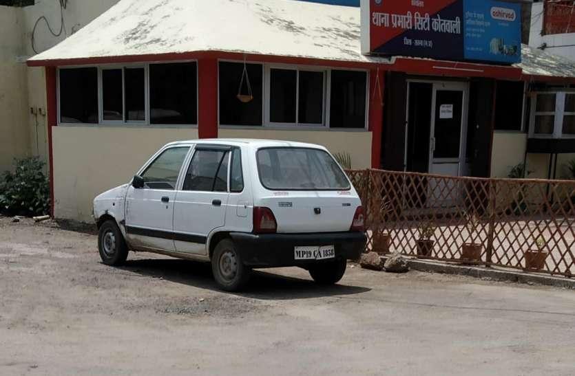 अगर घर के बाहर खड़ी करते हैं कार ताे पढ़ लें यह खबर, वाहन चोरी का नया तरीका साामने आया