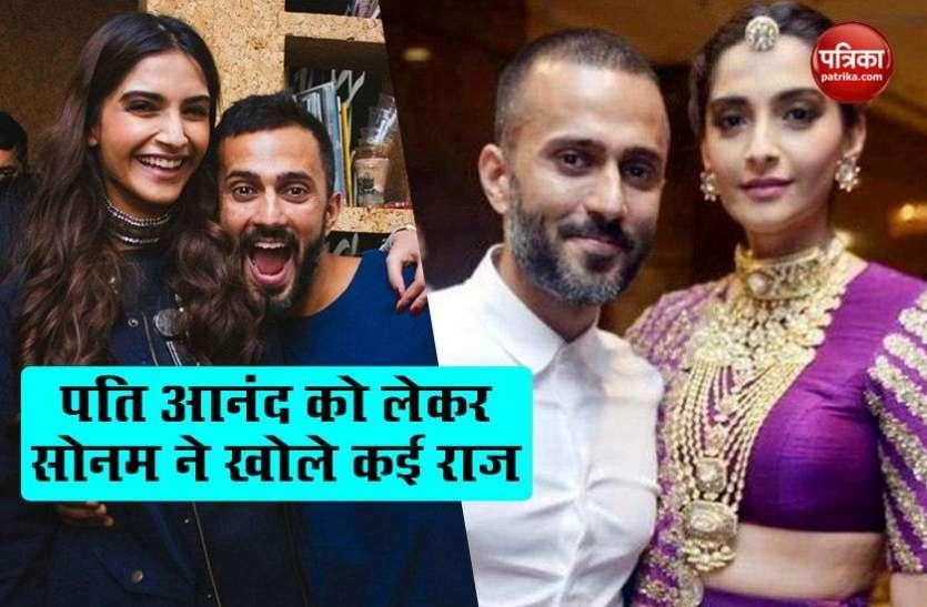 रियल लाइफ में कैसे हैं Sonam Kapoor के पति Anand Ahuja, एक्ट्रेस ने बताया क्यों बुलाती हैं गौतम बुद्ध?