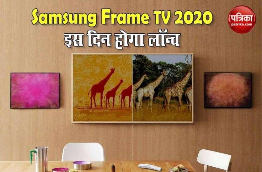Samsung Frame TV 2020 इस महीने भारत में होगा लॉन्च, बोलकर कर सकेंगे कंट्रोल