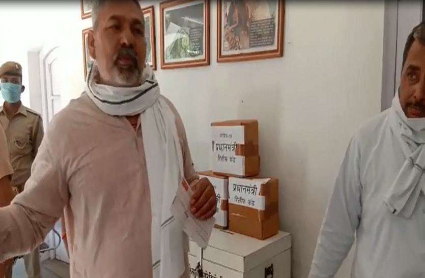 किसान नेता महेंद्र सिंह टिकैत की पुण्यतिथि पर अन्नदाताओं ने बक्सों में भर-भरकर पीएम केयर फंड के लिए भेजे  पैसे