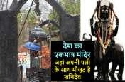 यहां पत्नी संग विराजमान हैं भगवान शनिदेव, पांडव कालीन है ये मंदिर