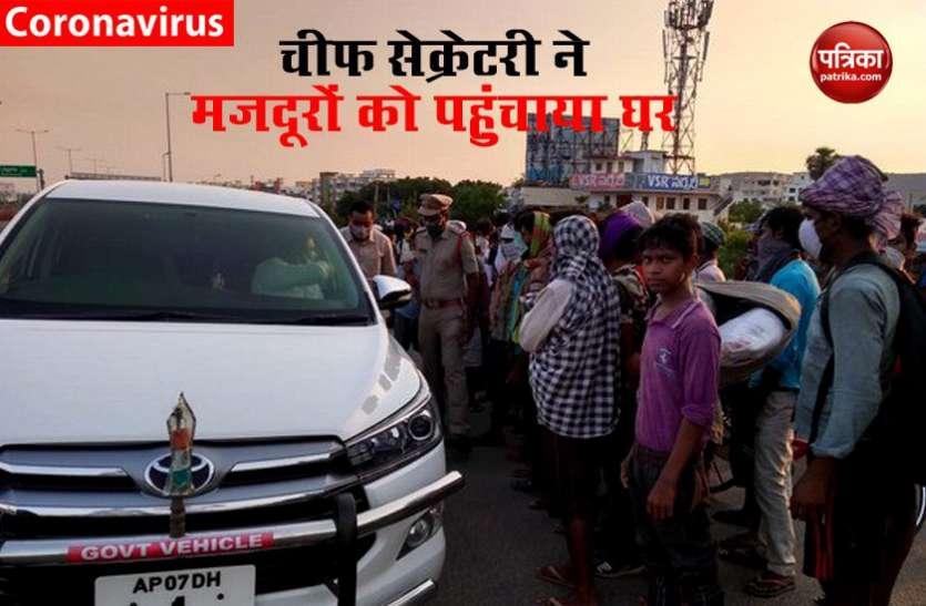 Lockdown 3.0: आंध्र प्रदेश की चीफ सेक्रेटरी ने की पैदल जा रहे मजदूरों की मदद, स्पेशल ट्रेन में बिठाकर भेजा घर
