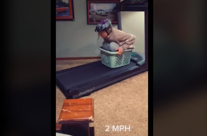 लड़की ने टोकरी में बैठकर Treadmill पर कर की स्केटिंग, सोशल मीडिया पर वायरल हुआ वीडियो