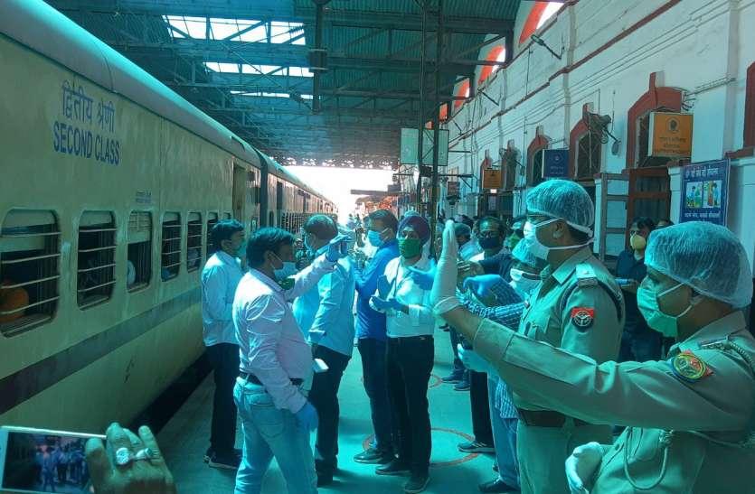 यूपी: स्टेशन से चली ट्रेन ताे बिहार के श्रमिकों ने लगाए 'याेगी बाबा' जिंदाबाद नारे