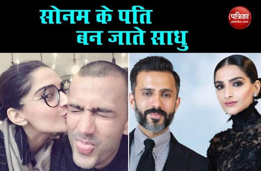 Sonam Kapoor प्यार से बुलाती हैं पति Anand Ahuja को 'गौतम बुद्ध', कहा-'नहीं करती शादी तो चेल जाते जंगल'