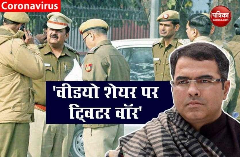 प्रवेश वर्मा की ट्वीट पर दिल्ली पुलिस का जवाब, अफवाह फैलाने से पहले सच्चाई जरूर जान लें
