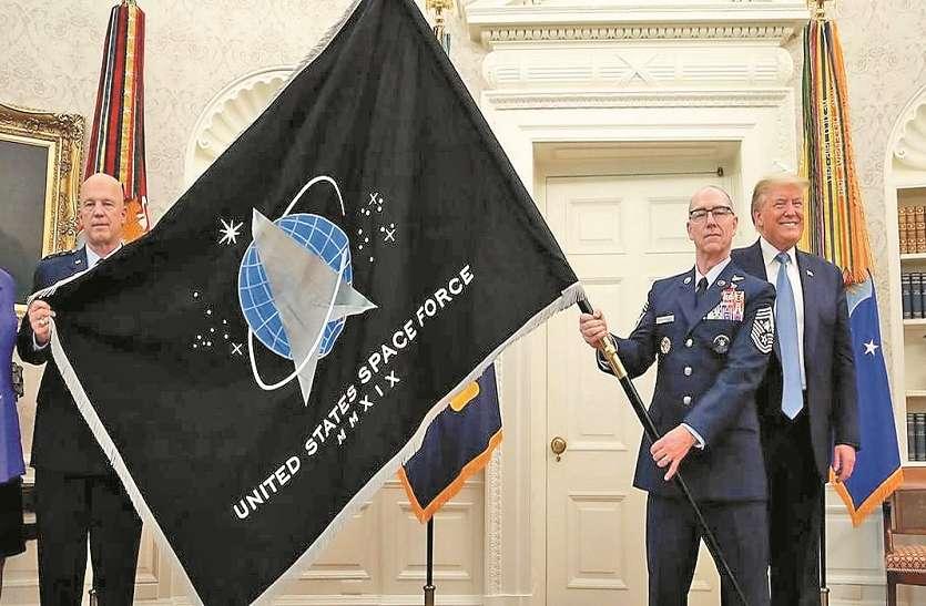 रूस-चीन से निपटने को यूएस बनाएगा सुपर-डुपर मिसाइल