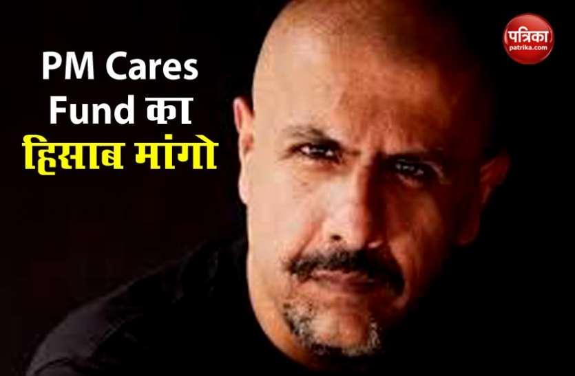 Vishal Dadlani के दोस्तों ने PM Cares Fund में किया दान तो सिंगर बोले- हिसाब मांगो