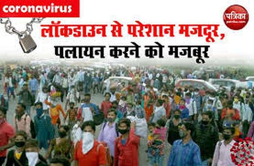 यमुनानगर में प्रवासी मजदूरों पर लाठी बरसाना गलत