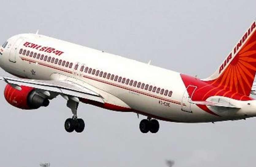 ट्रेन विमान के बीच बढी खाई, जयपुर से किराया हुआ हवाई