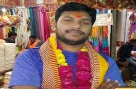 कोरोना के साथ अपराधियों से जूझने में नाकाम बिहार सरकार, भाजपा नेता की हत्या
