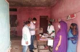 vaccination campaign : ग्रामीणों ने भी दिखाया जोश, 32 हजार था लक्ष्य, 33 हजार को लगे टीके