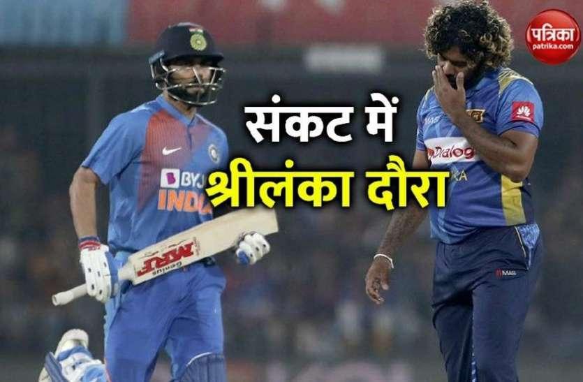 Team India के श्रीलंका दौरे पर संकट, BCCI अधिकारी ने बताया कारण