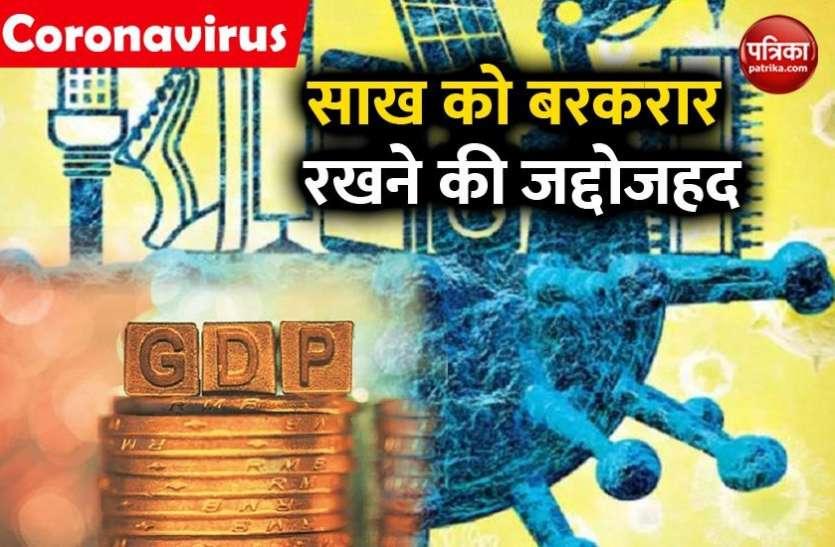 विशेष आर्थिक पैकेज की घोषणा 5 किस्तों में करने के पीछे सरकार की मंशा क्या है?