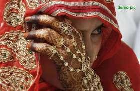 अजब-गजब: लड़की के घर पहुंची बिना दूल्हे की बारात, सात समंदर पार से दूल्हा बोला निकाह कबूल