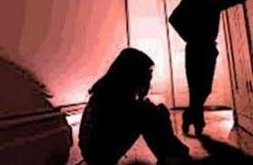 युवती से होटल मालिक ने किया बलात्कार