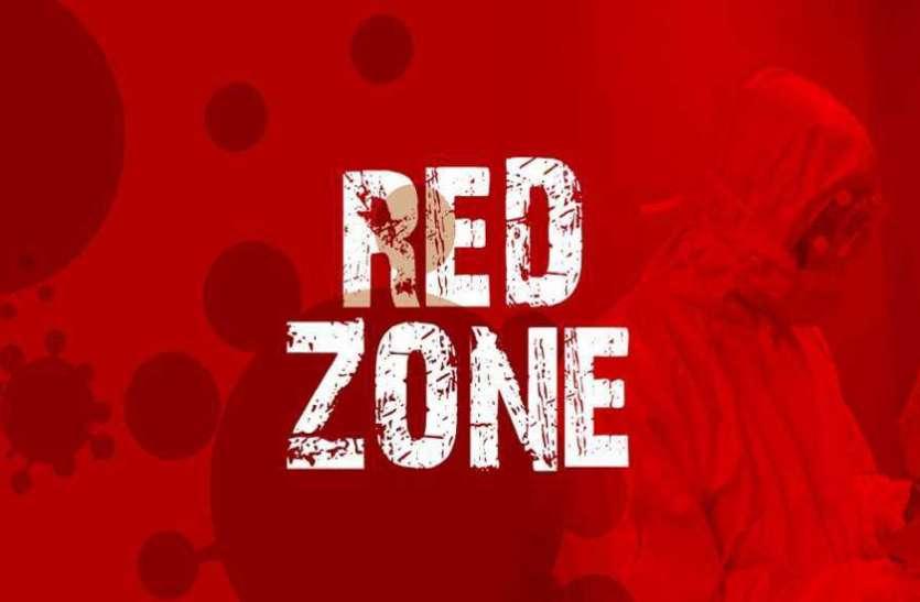कोरोना वायरस: पहली बार रेड जोन पहुंचा 100 के पार