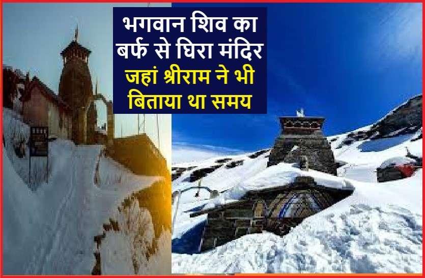 दुनिया का सबसे ऊंचा मंदिर : जहां हजारों साल पहले से बसे हैं भगवान शिव