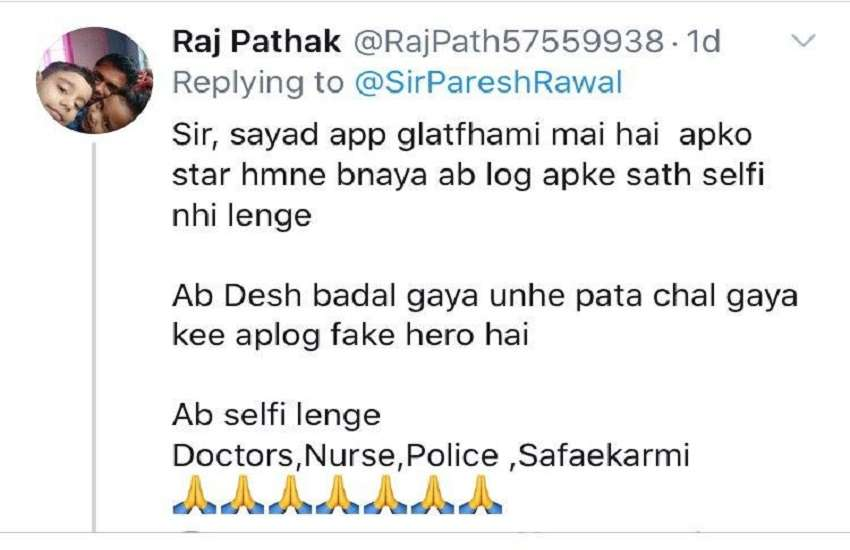 People React On Paresh Rawal Tweet