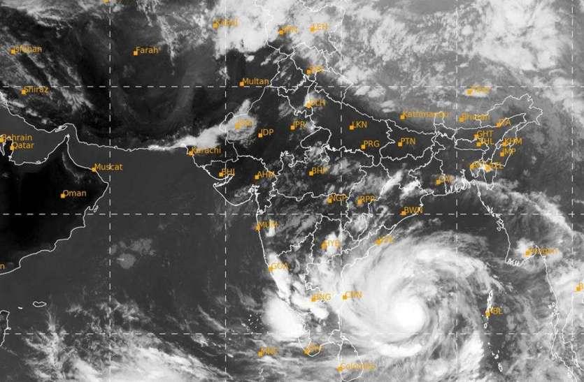 Cyclone Amphan : तेजी से बढ़ रहा है चक्रवाती तूफान 'अंफन'