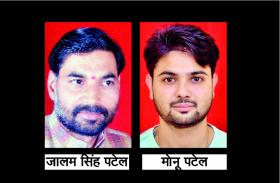 भाजपा विधायक जालम सिंह और बेटे मोनू पर हत्या के प्रयास का आरोप तय, हाईकोर्ट ने कही ये बड़ी बात